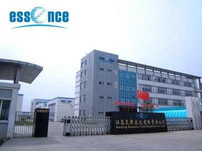 Essence-Group-Gate-View-Manufactury-of-Pesticide-Formulation